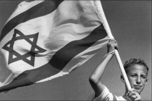 004 ISRAEL ELECTION