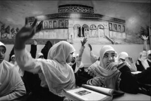005 ISLAM IN NEW YORK