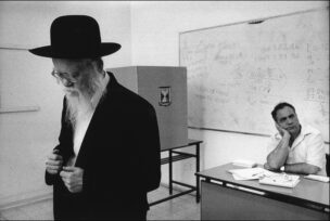 009 ISRAEL ELECTION