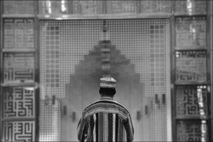 013 ISLAM IN NEW YORK