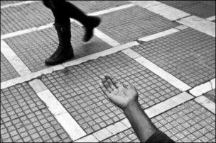 Athens: A Eurozone Crisis